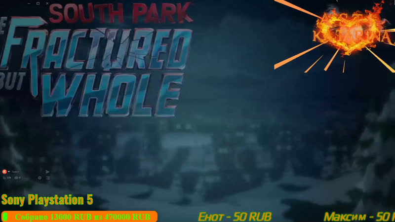 South Park The Fractured But Whole 8 PS4 PRO X