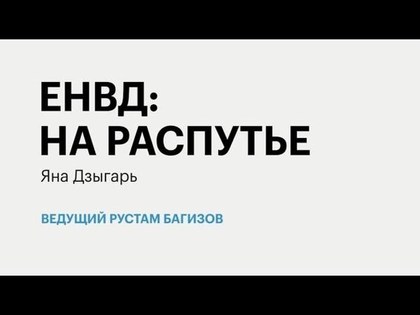 РБК-Пермь Итоги 25.11.19 ЕНВД: на распутье.