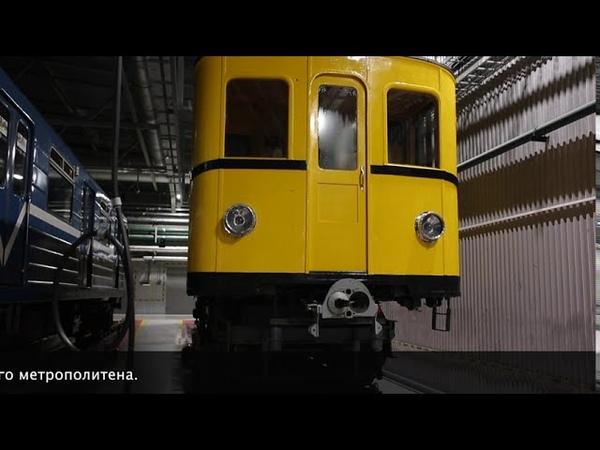 Перегонка немецкого вагона в электродепо «Южное»