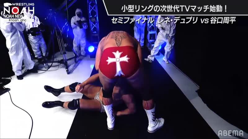 Rene Dupree vs Shuhei Taniguchi