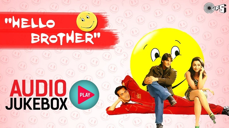 Hello Brother Full Songs Audio Jukebox Salman Khan Rani Mukerji Arbaaz Khan