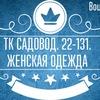 Абдурахман Усманов 22-131