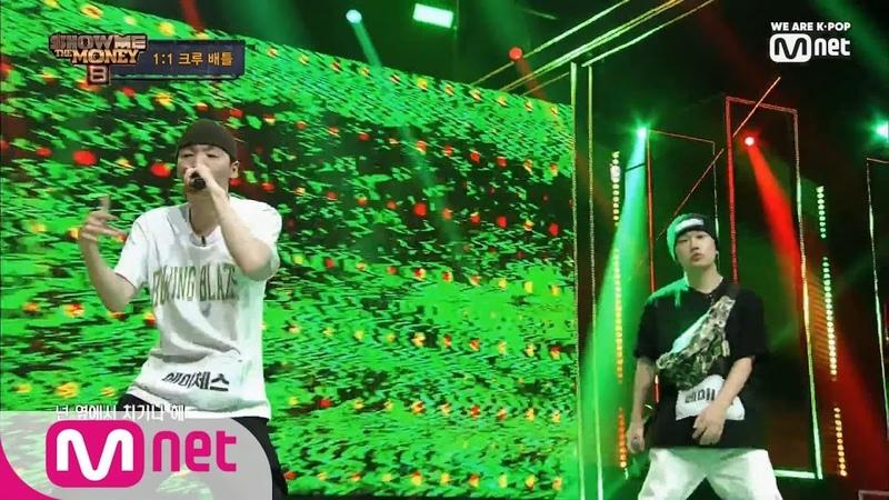ENG sub Show Me The Money8 4회 최연소 참가자와 8년차 도전자의 대결 베이니플 vs 에이체스 @1대1