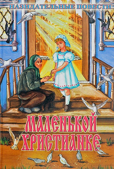 Книжная полка, изображение №3