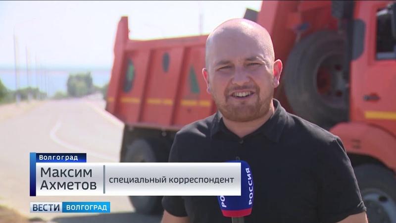 Вести Волгоград о деловой встрече Губернатора Волгоградской области Андрея Бочарова и Георгия Бооса