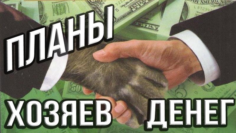 Валентин Катасонов Три сценария будущего экономики