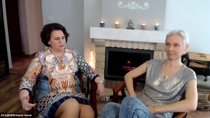 Ченнелинг с ТИРАЭЛЬ (часть беседы) и ИИЛИААС