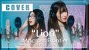 MindaRyn feat Fanny Lion Macross Frontier Opening 2 Japanese Cover
