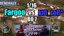 World Series 2019 Generals Zero Hour Fargoo vs kill_toll^ 1/16