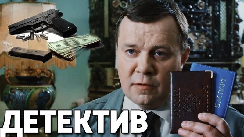 ФИЛЬМ ВЗОРВАЛ ИНТЕРНЕТ! Один день, одна ночь Российские детективы новинки, сериалы hd, фильмы