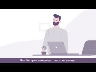 Как увеличить количество заявок клиентов из соцсетей