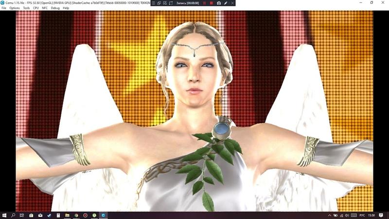 Cemu_1.15.16 Tekken Tag Tournament 2 Wii U