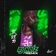 Burito - О тебе (DJ Noiz Remix)