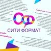 Siti-Format Stavropol