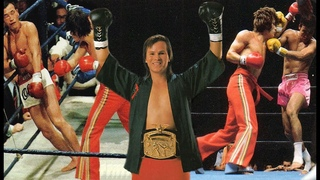 "Benny ""The Jet"" Urquidez Tribute"