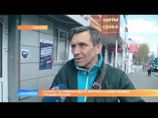 События в Саранске о которых не любит рассказывать НТМ