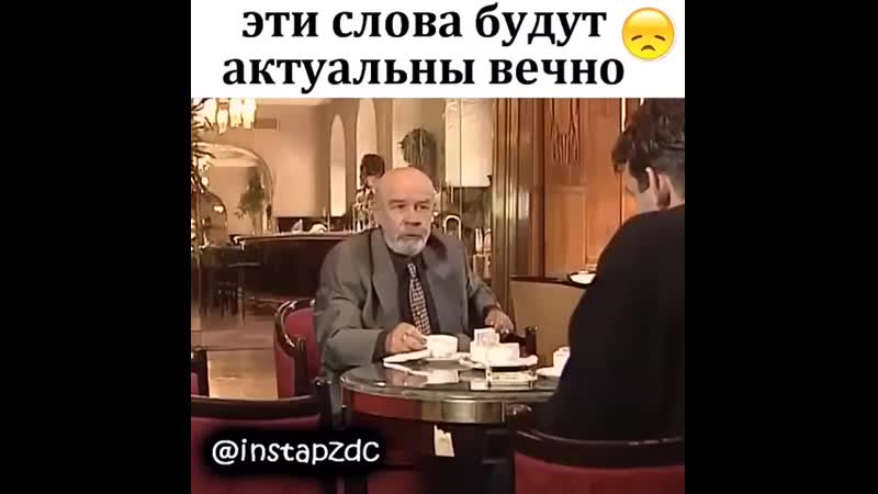 VIDEO 2019 11 29 16 13
