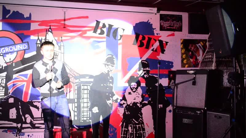 Выступление в BigBen 14 12 19