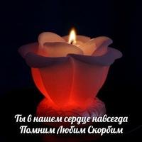 Леся Сокол
