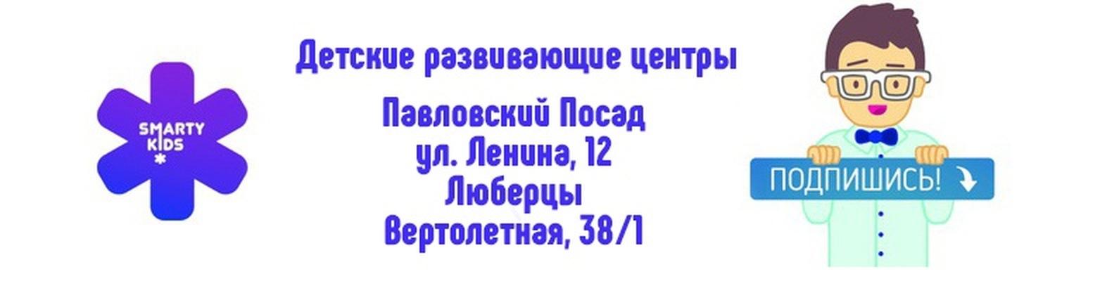 Больничный лист Павловский Посад 2019