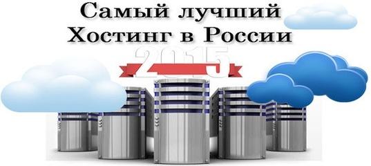 хостинги для сервера майнкрафт