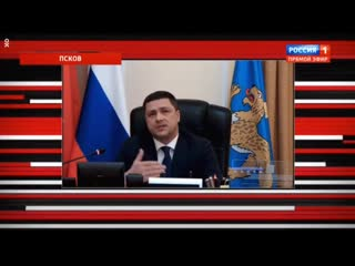 Михаил Ведерников  на прямом включении в программе Вечер с Владимиром Соловьёвым