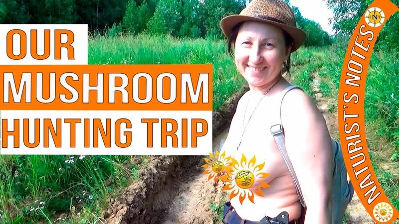 Our mushroom picking. Mushroom hunting. Naturist. Nudist. INF. Mila naturist. Blogger.