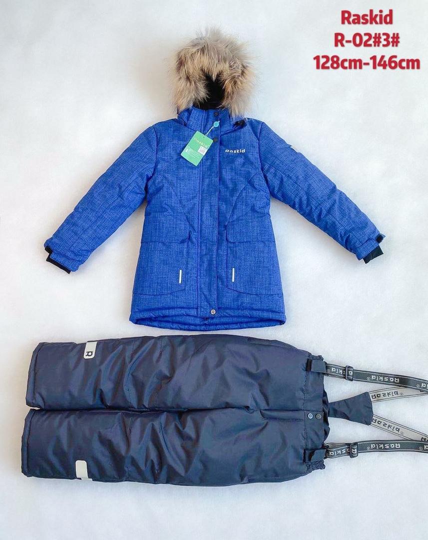 Зимний костюм Raskid R- 02-3