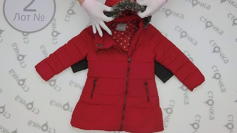Kids puffa winter Cream Extra 2 секонд хенд одежда оптом