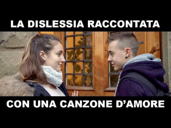 Lorenzo Baglioni L'arome Secco Sè Official Music Video w Lyrics