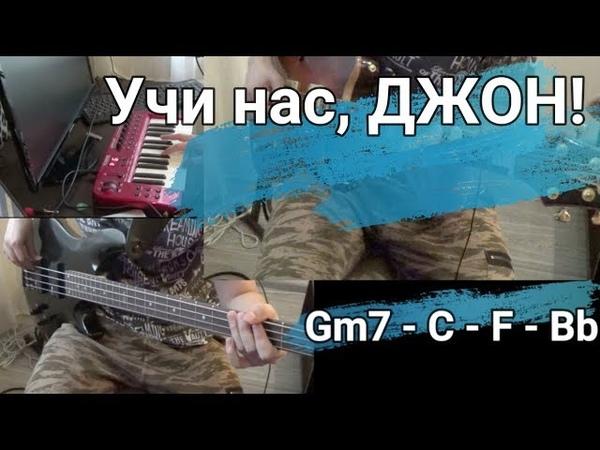 JOHN MAYER / АНАЛИЗ соло Belief [уроки электрогитары]