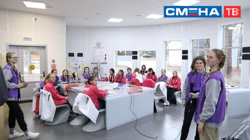Волонтеры Центра добровольчества знакомятся с медиацентром Всероссийского десткого центра Смена
