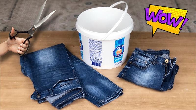 Eski Kot Pantolon ve Plastik Kova ile Yapılabilecek Muhteşem Fikir | Geri Dönüşüm
