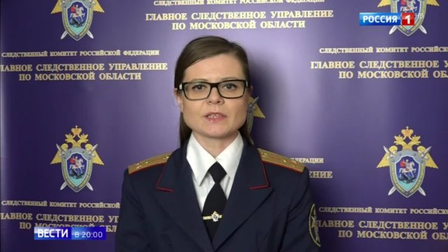 Вести в 20 00 • В Раменском задержали арендатора сгоревшего торгового центра
