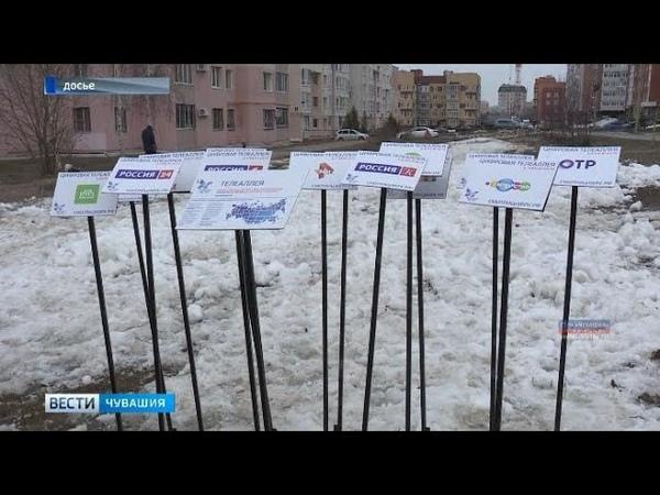 Сотрудники ГТРК «Чувашия» высадят телеаллею в честь перехода на цифровое телевидение