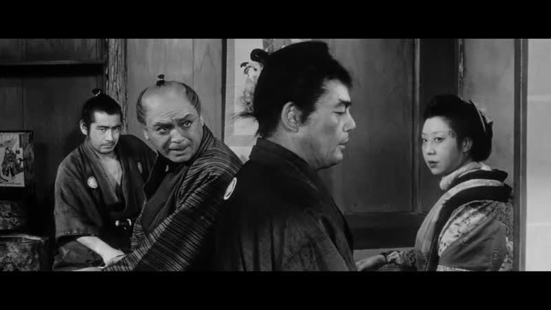 Акира Куросава ТЕЛОХРАНИТЕЛЬ 1961