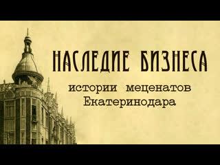 Ролик 2. Семья Тарасовых