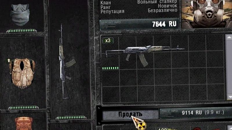 БЕТА ВЕРСИЯ ЛЕГЕНДАРНОГО МОДА STALKER Call of Chernobyl 1 5 1