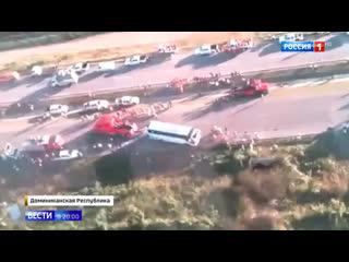 Авария с туристами в доминикане 12-летней россиянке спасли руку