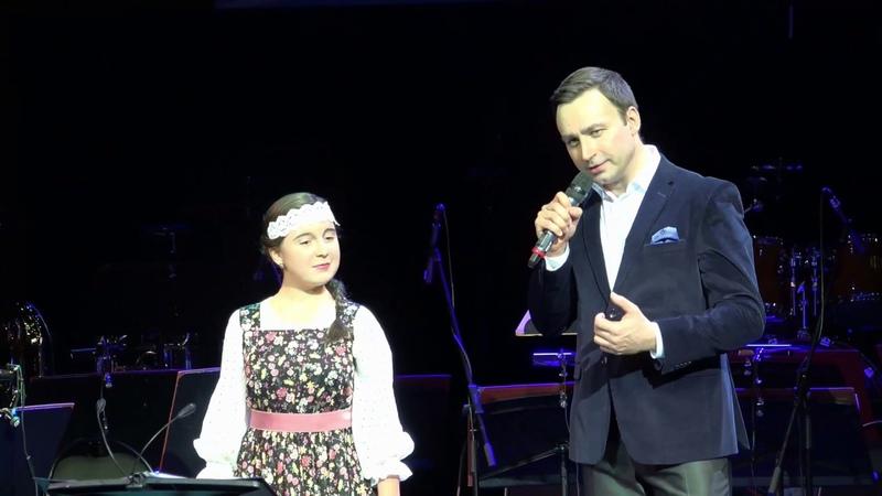Вьюн над водой Полина Чиркина и Владислав Косарев 2017
