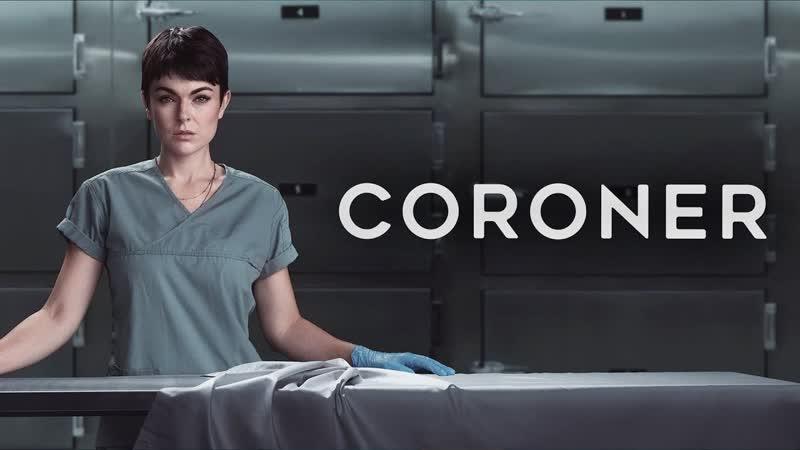 Коронер 2019 Coroner Сериал от канала CBC Трейлер на русском Coroner О