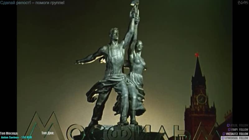 Приключение итальянцев в России 1973 <3 Что по фильмам?)