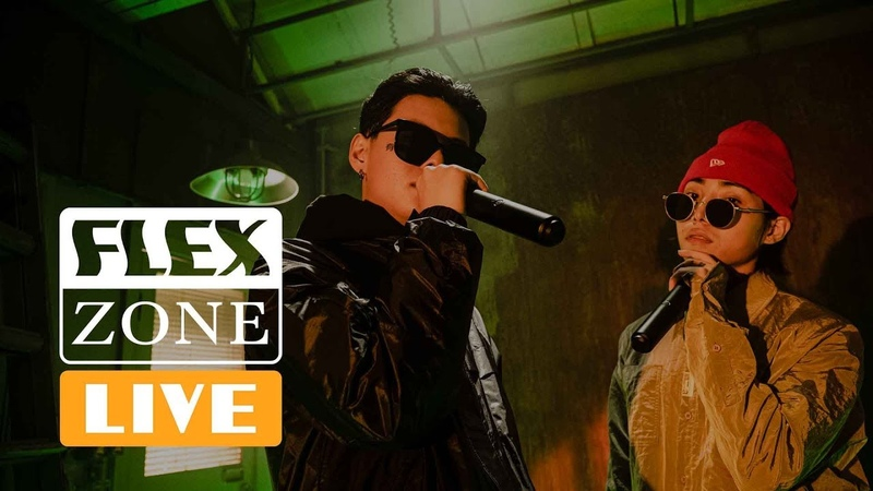FLEX ZONE LIVE: Chillin Homie - Jealous (Feat. Tommy Strate)