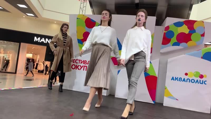 Мисс Псков 2019_Beauty blog_pt6