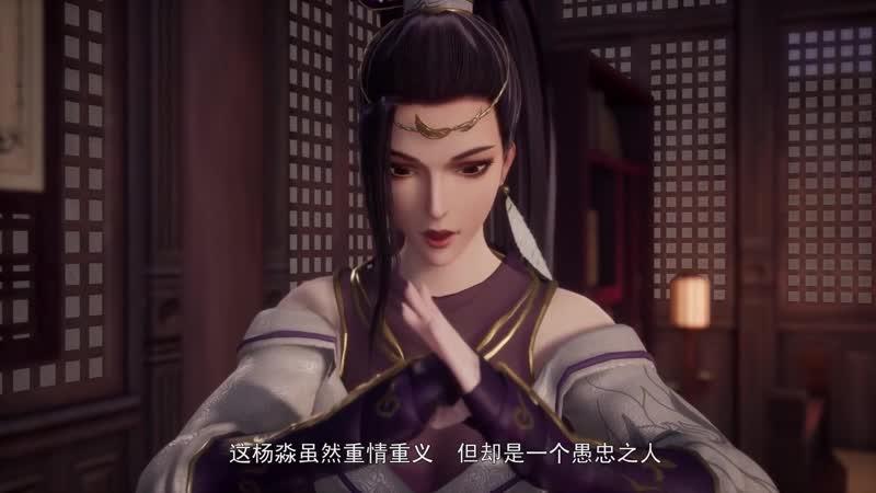 Страна десяти тысяч чудес - 9 Серия (3 Сезон) [89 эпизод] (Wan Jie Xian Zong)