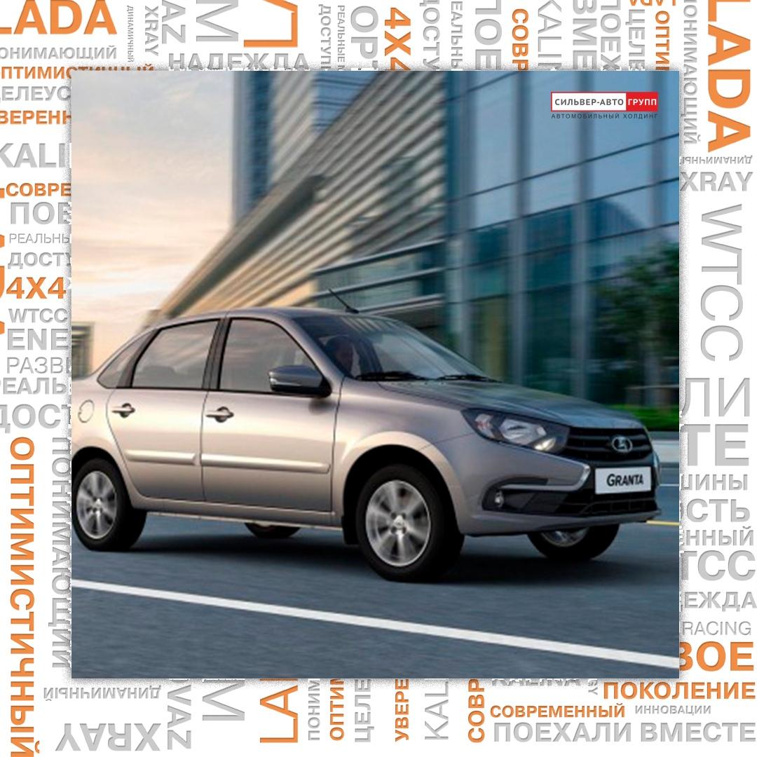 По итогам сентября самой продаваемой моделью в России остается LADA Granta.