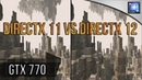 DirectX 11 vs DirectX 12 3DMark Api Overhead Test