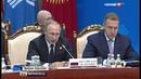 Вести в 20 00 Саммит СНГ что ответил Владимир Путин послу Украины о Крыме