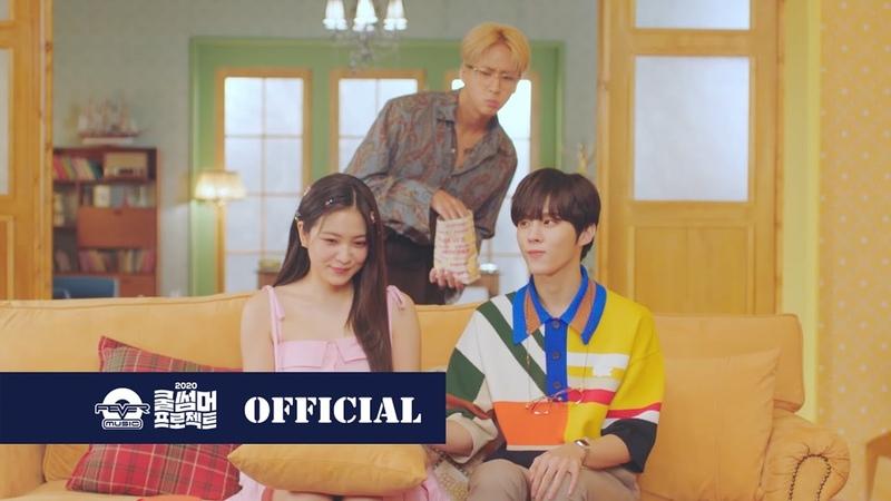 라비(RAVI), 예리(YERI), 김우석(KIMWOOSEOK) '애상' [Sorrow] MV Official @피버뮤직-16