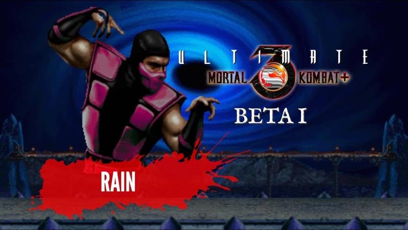 UMK3 Beta I - Rain (Endurance LadderVery Hard)